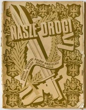 СБСК НАШИ ПУТИ № 13-14 от 15 августа 1941 г. ГЕМАР  доставка товаров из Польши и Allegro на русском