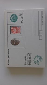 Открытка всемирный день почты 1985,10,09 доставка товаров из Польши и Allegro на русском