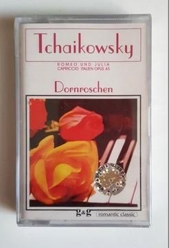 TCHAIKOWSKY DORNROSCHEN MC доставка товаров из Польши и Allegro на русском