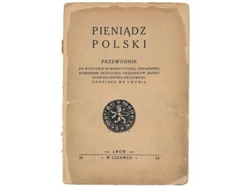 Деньги металлический польский ранее Mękicki 1934 доставка товаров из Польши и Allegro на русском