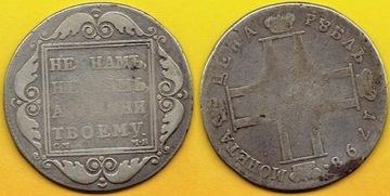1 Рубль 1798 года. Ag доставка товаров из Польши и Allegro на русском