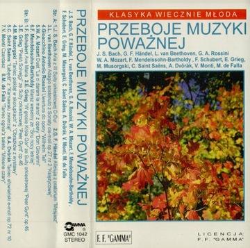 Хиты классической музыки  доставка товаров из Польши и Allegro на русском