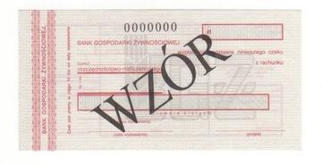 чек печатается Банк Продовольственной Экономики BGŻ доставка товаров из Польши и Allegro на русском