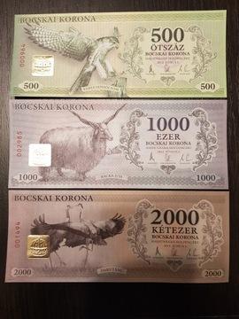 (Венгрия 500, 1000 и 2000 Корона UNC SET) доставка товаров из Польши и Allegro на русском