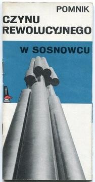 SOSNOWIEC -- POMNIK CZYNU REWOLUCYJNEGO : 1968 доставка товаров из Польши и Allegro на русском
