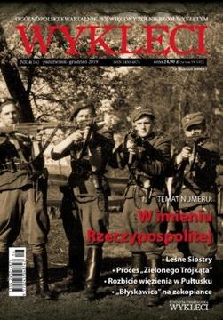 ЕЖЕКВАРТАЛЬНЫЙ журнал ОТЛУЧЕНЫ 4(16)/2019 солдаты не останавливаясь доставка товаров из Польши и Allegro на русском