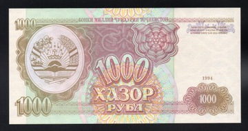 Таджикистан 1000 РУБЛЕЙ P-9 UNC 1994 серия AM доставка товаров из Польши и Allegro на русском