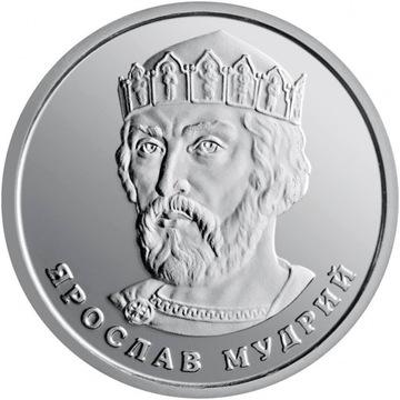 2 ГРН Ярослав Мудрый 2018 доставка товаров из Польши и Allegro на русском