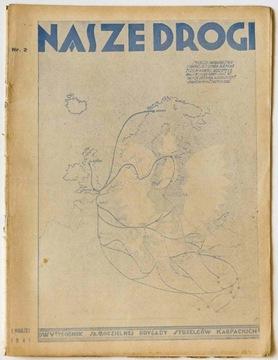 Бедье ФРАНЦУЗСКИЙ ОСНОВАТЕЛЬ 1919 / происхождение  доставка товаров из Польши и Allegro на русском