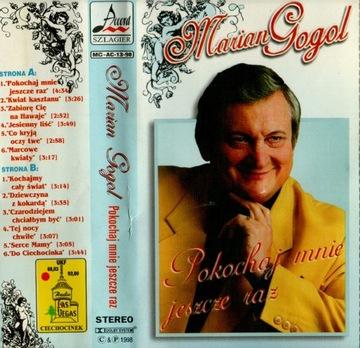 Мариан Гоголь - Полюби меня еще раз доставка товаров из Польши и Allegro на русском