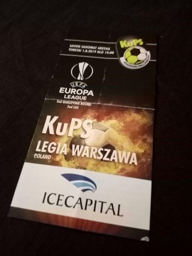 Программа KuPS Kuopio - Легия Варшава 1.08.2019 доставка товаров из Польши и Allegro на русском