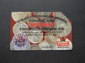 КАРТА ИСПОЛЬЗУЕТСЯ № 1407 И С ГОЛОГРАММОЙ доставка товаров из Польши и Allegro на русском