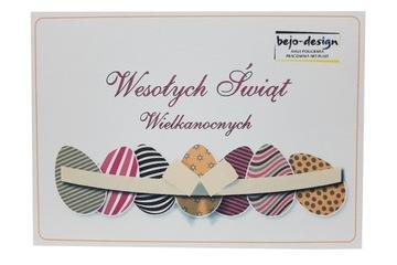 Пасхальная открытка Пасхальная открытка доставка товаров из Польши и Allegro на русском