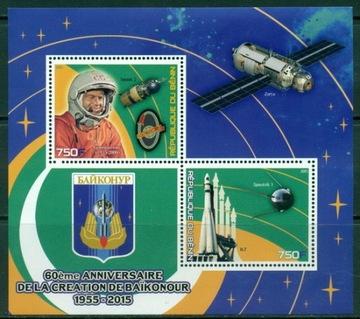 Космодром Байконур Спутник Титов космос #BEN1557 доставка товаров из Польши и Allegro на русском