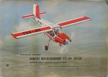 Самолет многоцелевой PZL-104 Wilga Tworek модель доставка товаров из Польши и Allegro на русском