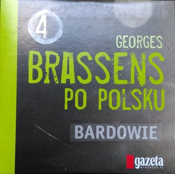 George Brassens по-польски доставка товаров из Польши и Allegro на русском