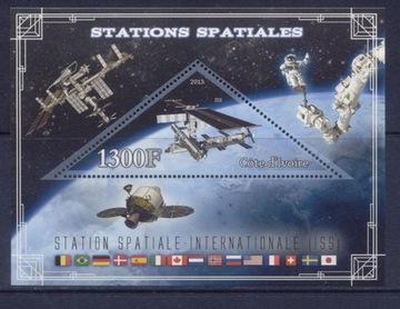 Космические станции [4] ISS Cote d'Ivoire ** #WKS1352 доставка товаров из Польши и Allegro на русском