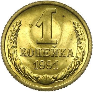 Россия CCCP - 1 Kopiejka 1991 М - MENNICZA - UNC доставка товаров из Польши и Allegro на русском