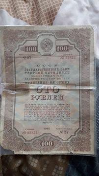 Облигация 100 рублей СССР (1940r.) доставка товаров из Польши и Allegro на русском