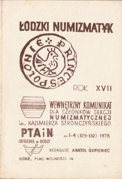 ЛОДЗИНСКИЙ НУМИЗМАТ. ВНУТРЕННИЙ... Р. 17 (1978) доставка товаров из Польши и Allegro на русском