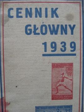 (Прайс-лист марок Дом марок в филателистической Витковски 1939) доставка товаров из Польши и Allegro на русском