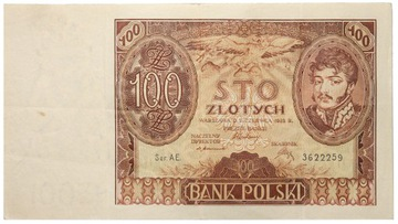 Польша - II RP - БАНКНОТА - 100 Злотых 1932 доставка товаров из Польши и Allegro на русском