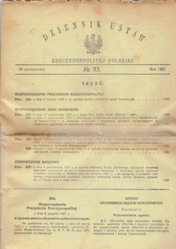УСТАВ ОФИЦЕРСКИХ ПОЧЕТНЫХ СУДОВ / 1927  доставка товаров из Польши и Allegro на русском