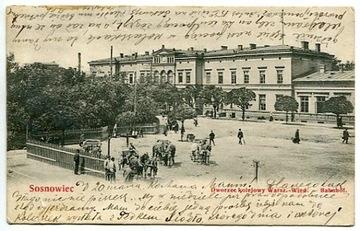 SOSNOWIEC -- Dworzec kolejowy доставка товаров из Польши и Allegro на русском