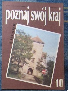 ПОЗНАЙ СВОЙ край 10 / 1988 - Radomskie, .... доставка товаров из Польши и Allegro на русском