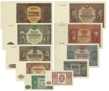 k41 Zestaw banknotów PRL 1945-1946 kopie доставка товаров из Польши и Allegro на русском