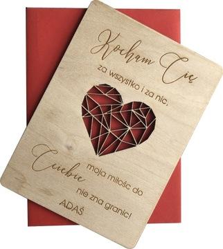 ОТКРЫТКА на день святого валентина алмаз сердце + КОНВЕРТ доставка товаров из Польши и Allegro на русском