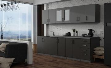 Кухонная Мебель.Шкафы и дополнительные.На размер.Сложные доставка товаров из Польши и Allegro на русском