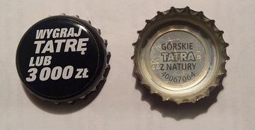 Шапки TATRA Крепкие выиграть пиво или 3000 рублей - 2020 доставка товаров из Польши и Allegro на русском