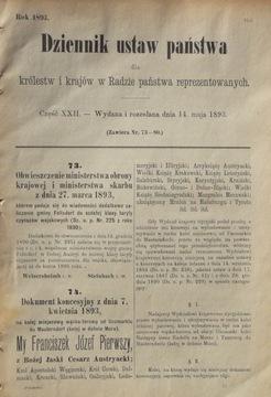 Поставка jednokoronówek валюты корончатой гайкой 1893 доставка товаров из Польши и Allegro на русском