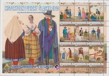 *KP* Исторические костюмы-сленске - УКРАИНА доставка товаров из Польши и Allegro на русском