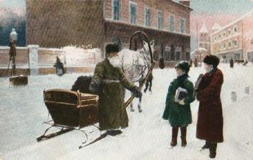 KASATKIN - ШУТКИ. ВАРШАВА, ОСТРОВСКИЙ, 191-? доставка товаров из Польши и Allegro на русском