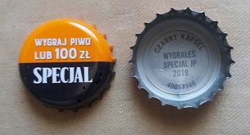 Крышечку от пива - выигрышный - вы Выиграли СПЕЦИАЛЬНЫЙ JP 2019 доставка товаров из Польши и Allegro на русском