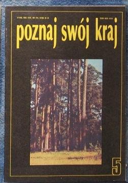 ПОЗНАЙ СВОЙ край 5 / 1986 - Пуща Knyszyńska... доставка товаров из Польши и Allegro на русском