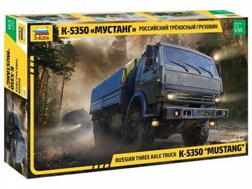 Грузовик Камаз-5350