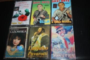 Pavarotti Sinatra Giżowska inni доставка товаров из Польши и Allegro на русском