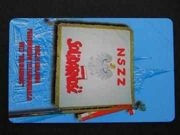 КАРТА НОВАЯ № 631 доставка товаров из Польши и Allegro на русском