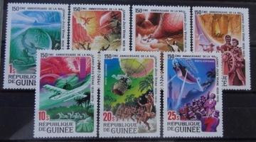 GUINEA доставка товаров из Польши и Allegro на русском