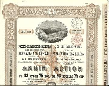 !ЦАРСКАЯ РОССИЯ! СТЕКОЛЬНЫЙ ЗАВОД BEKLEMICHEF!S. DEKO!1912! доставка товаров из Польши и Allegro на русском