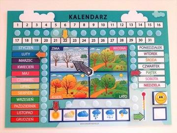 Мой первый календарь доставка товаров из Польши и Allegro на русском