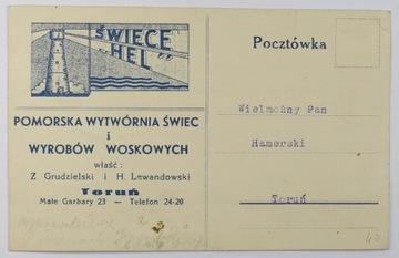 Toruń Pomorska Wytwórnia Świec 1935 rok доставка товаров из Польши и Allegro на русском