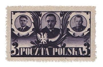 Fi 407 ** 2-я годовщина Манифеста июльского доставка товаров из Польши и Allegro на русском