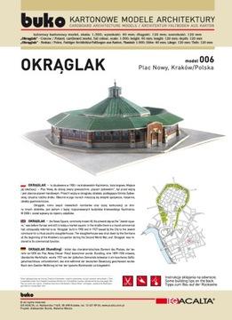 006 БУКО Okrąglak на Новой Площади - Краков, Польша доставка товаров из Польши и Allegro на русском