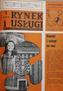 Рынок и услуги, выпускаемые дважды в неделю, 1979, выпуски 1-6 доставка товаров из Польши и Allegro на русском
