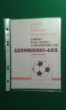 ŁKS ŁÓDŹ - SZOMBIERKI BYTOM 1976r доставка товаров из Польши и Allegro на русском