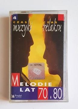 МЕЛОДИИ 70-х и 80-HOTEL CALIFORNIA.. MC доставка товаров из Польши и Allegro на русском